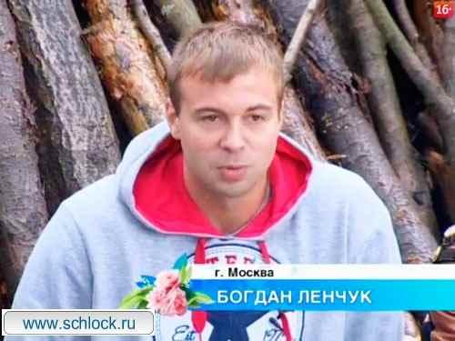 Родители Богдана Ленчука отказались знакомиться с Татьяной Кирилюк!
