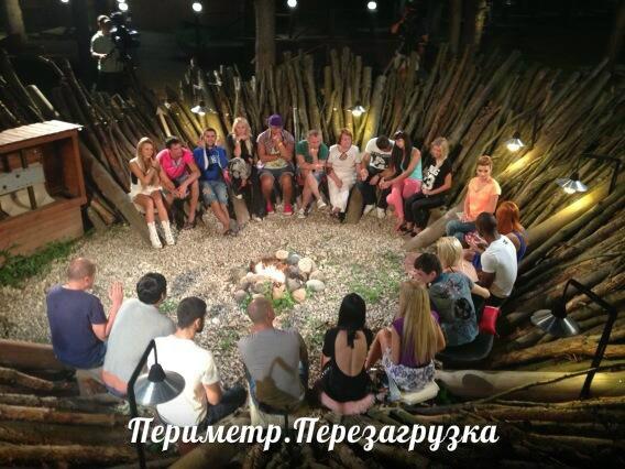 ДОМ-2 Плюнь в душу ОТНОШЕНИЯМ!!!!