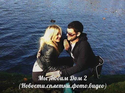 Филипп Алексеев со своей девушкой