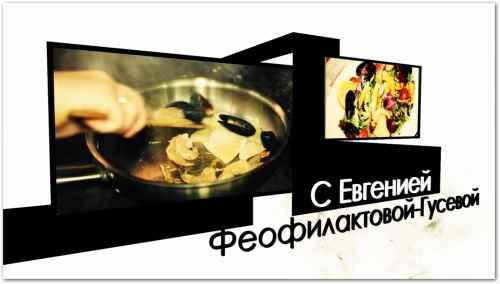 Женя Феофилактова-Гусева стала настоящей звездой!
