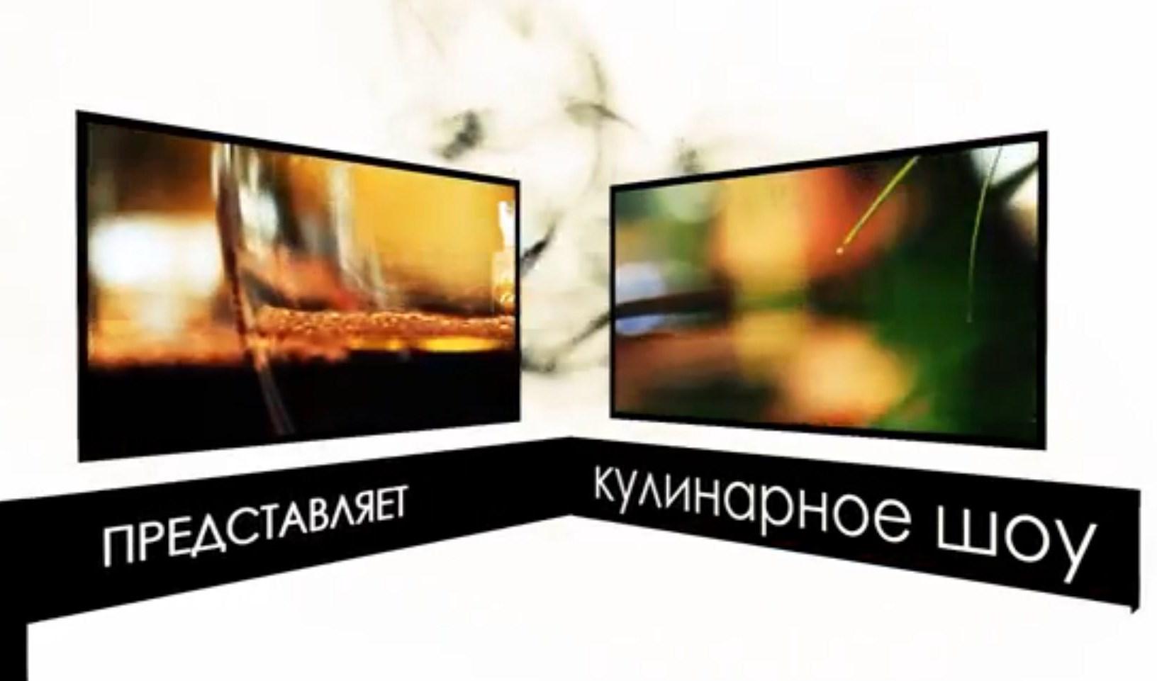 вВидео дом 2: DOLCHE VITA с Сергеем Васильевым и Евгенией Феофилактовой
