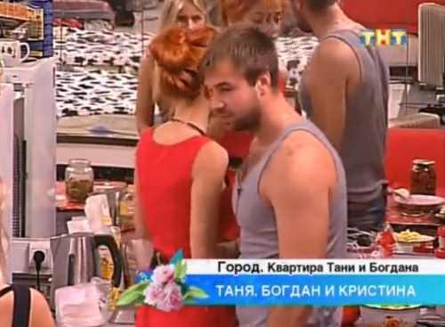 Татьяна Кирилюк бьет свои рекорды. Главная Т.П. дома 2?