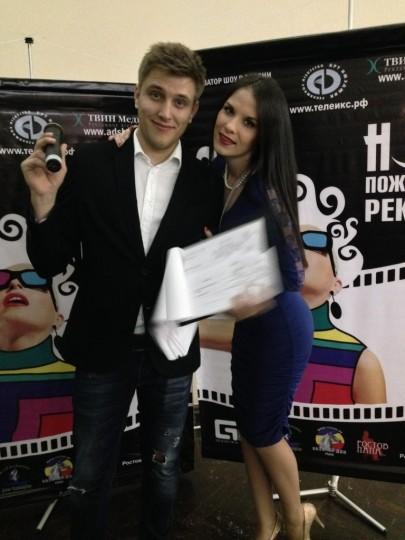 Екатерина Токарева - Завершилась приятная рабочая ночь...))))