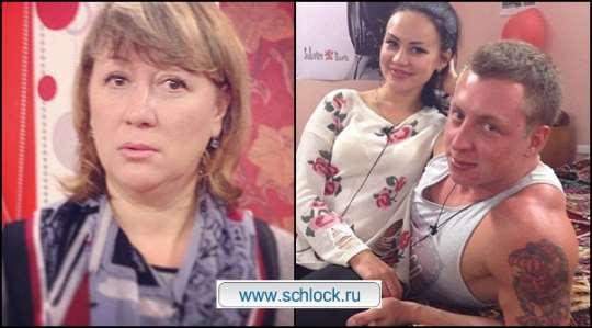 Людмила Валерьевна оскорбила и довела до слез ОВ.