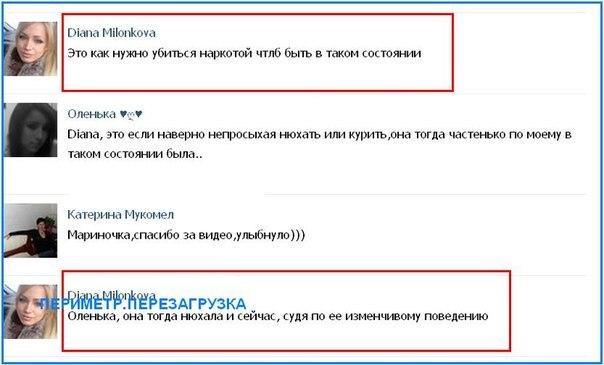 Истерика Элины Карякиной и коментарии Дианы Игнатюк