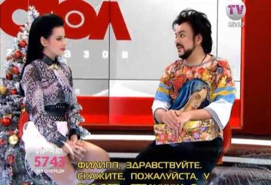 Видео: Филипп Киркоров в гостях у Нелли Ермолаевой