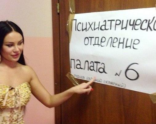 Во всем виновата Татьяна Охулкова