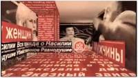 Видео. Пусть говорят - Свадьбы года (05.12.2013)