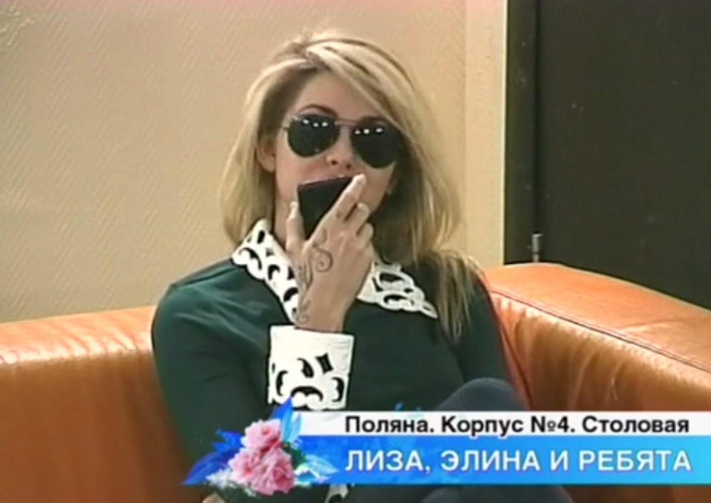 Лиза Кутузова – последний шанс Элины? + видео