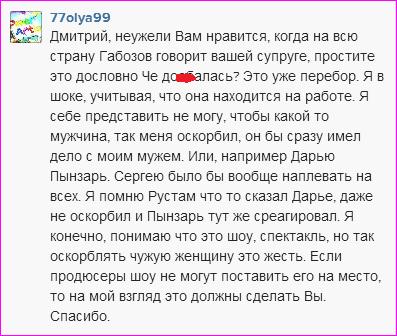 Из инстаграм Тарасова и Бузовой