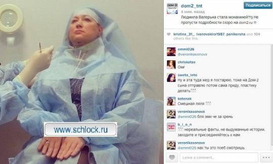 Людмила Валерьевна начала процедуру