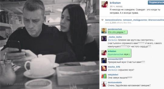Варвара Третьякова вышла замуж?!