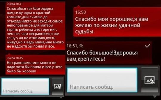 Девочки,вчера написала Ольге Васильевне смс