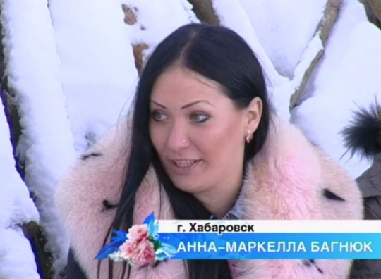 Новенькая Анна Маркелла