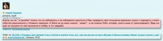 Андрей Черкасов. Что нам ожидать от возвращения Элины Камирен?