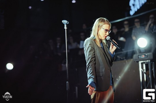 Мастер-класс Ксении Собчак в клубе «Аврора»