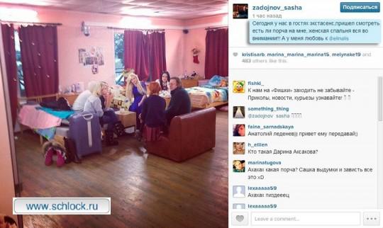 Снимать порчу с Задойнова приехал Анатолий Леденев