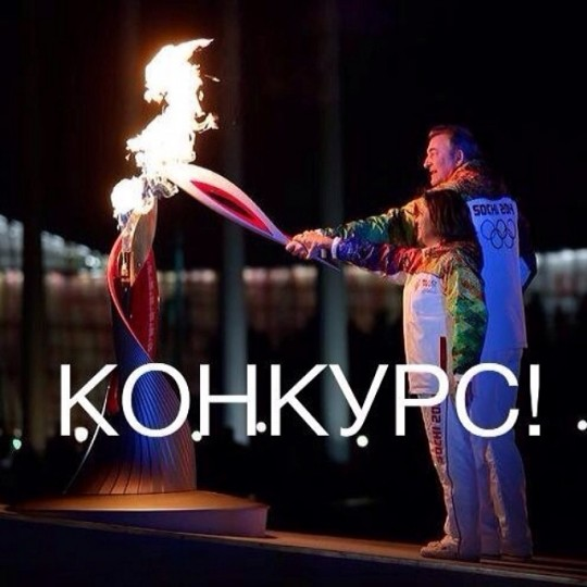 Ксения Бородина проводит конкурс.