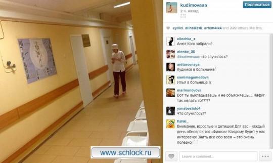 Анна Кудимова навещает новенького Илью в больнице