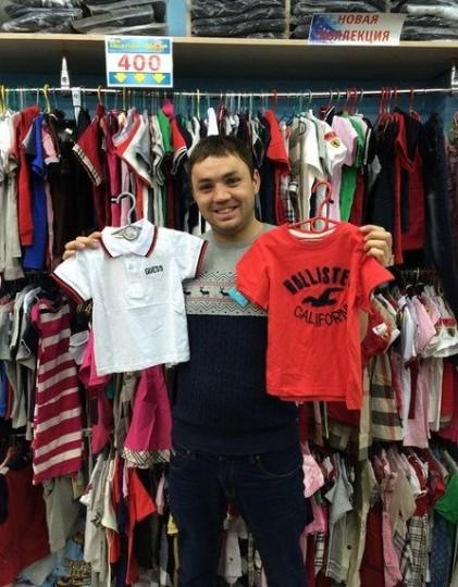 Александр Гобозов продает детские вещи
