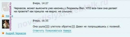 Андрей Черкасов на официальном сайте