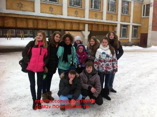 Джина Изюмская и её ученики