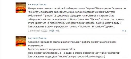 Сестра Гобозова не успокаивает + комментарии обычных смертных