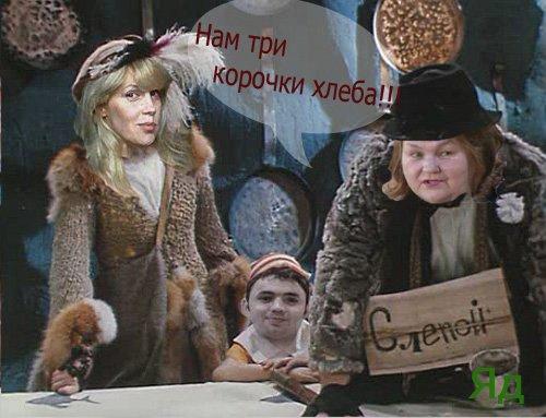 V8OEV-P2KLY
