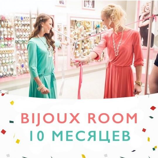 Бузова - Девчонки сегодня нашему магазину 10 месяцев!!!
