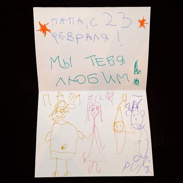Поздравление с 23 февраля папе от дочки смешные