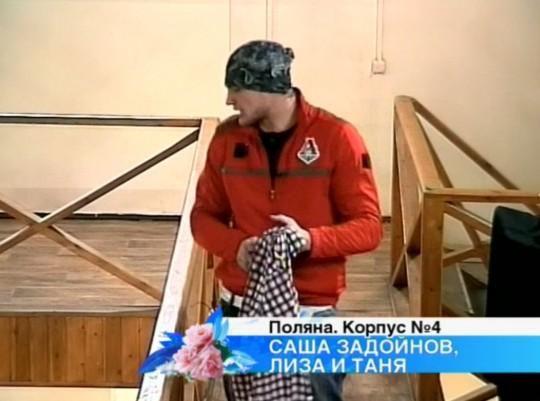 Почему Саша Задойнов желает срочно жениться на Карякиной?
