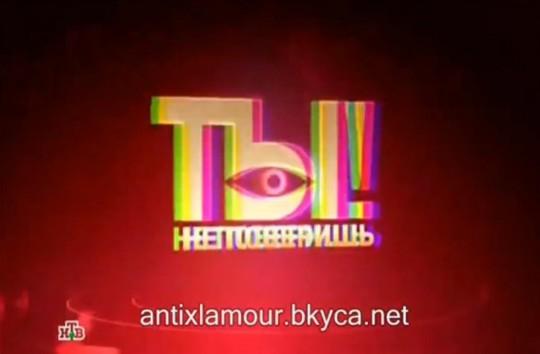 Видео. видео: Бузова и Собчак в программе Ты не поверишь