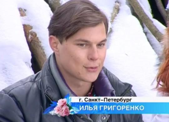 Приход 07.02.14. Илья Григоренко