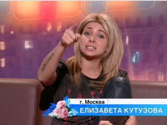 Лиза Кутузова не будет дружить в Элиной Карякиной