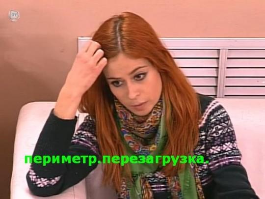 Татьяна Кирилюк - я переживаю за будущего внука моей дорогой Ольги Васильевны