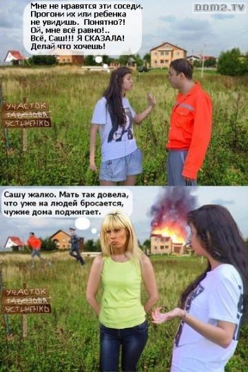 ru2a6Zny75U