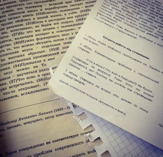 Анна Кручинина: Дом 2 учебу не отменял