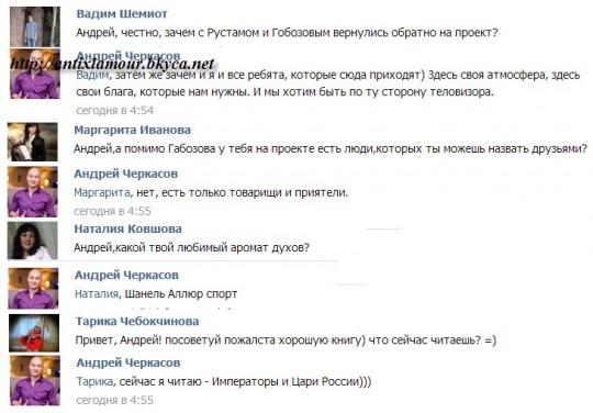 Черкасов рассказал почему вернулся
