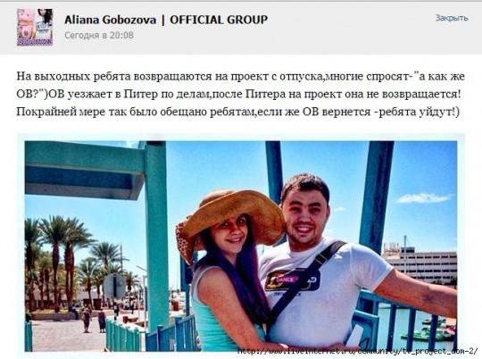 Ольга Васильевна уезжает в Питер