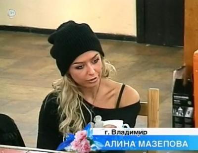 Любовница Калганова вернулась на Дом 2!