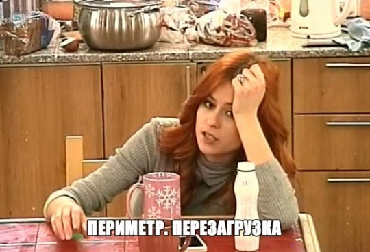 Лучше бы Кирилюк покинуть проект после родов Алианы!