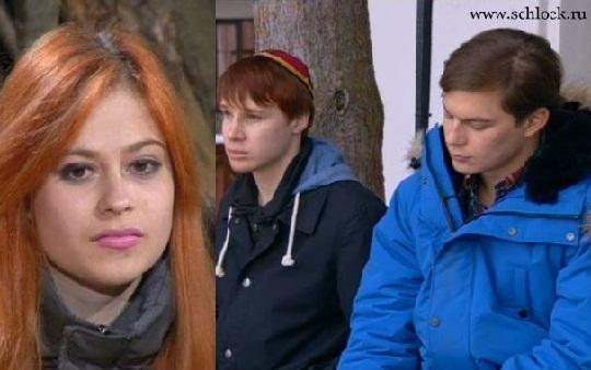 Татьяна Кирилюк предпочла глупого и сексуального, умному и рыжему
