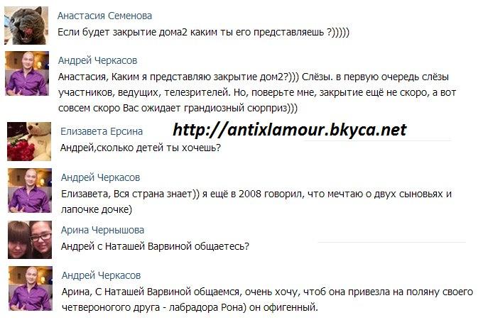 Черкасов о грядущем грандиозном сюрпризе 15.04.14