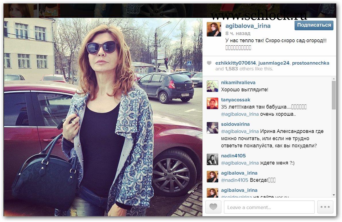 Ирина Александровна в инстаграм грезит садом, огородом 16.04.14