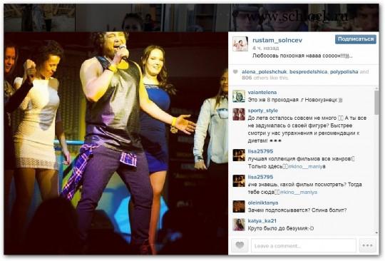 Рустам Калганов в инстаграм. Любовь похожая на сон 23.04.14