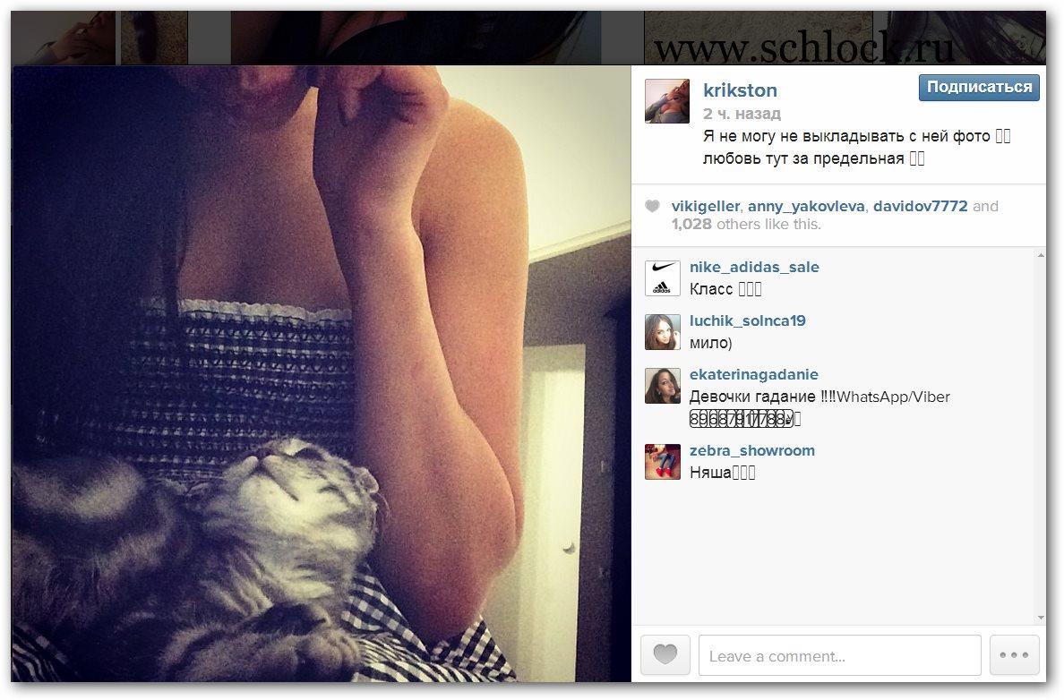 Варвара Третьякова в инстаграм. Мышка против накачанных губ 16.04.14