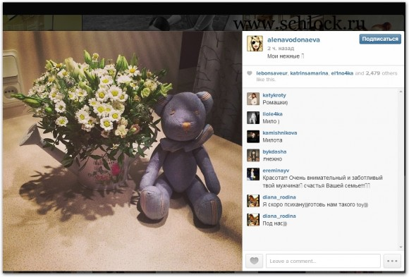 Алена Водонаева в инстаграм 31.05.14. Сбежала из дворца