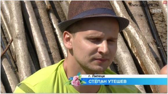 Мужской приход 30.05.14 – Степан Утешев