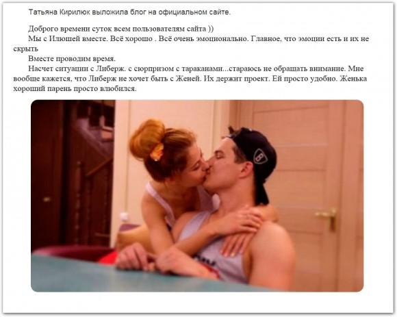Татьяна Кирилюк. Главное эмоции!