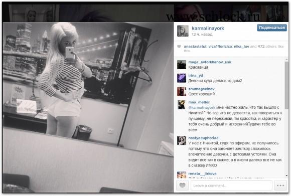 Алина Мазепова в инстаграм 25.05.14. Смотрите, какая у меня задница